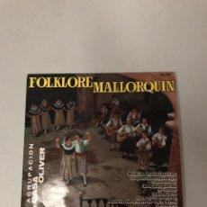 Disques de vinyle: FOLKLORE MALLORQUÍN. Lote 176644622