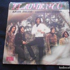 Discos de vinilo: FLAMENCO // ANDA JALEO + 1. Lote 176644694