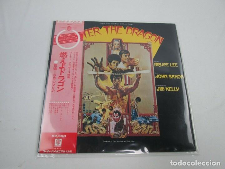 EDICIÓN JAPONESA DE LA BANDA SONORA DE OPERACIÓN DRAGÓN DE BRUCE LEE - ENTER THE DRAGON BSO (Música - Discos - LP Vinilo - Bandas Sonoras y Música de Actores )