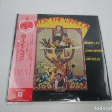 Discos de vinilo: EDICIÓN JAPONESA DE LA BANDA SONORA DE OPERACIÓN DRAGÓN DE BRUCE LEE - ENTER THE DRAGON BSO. Lote 176647755