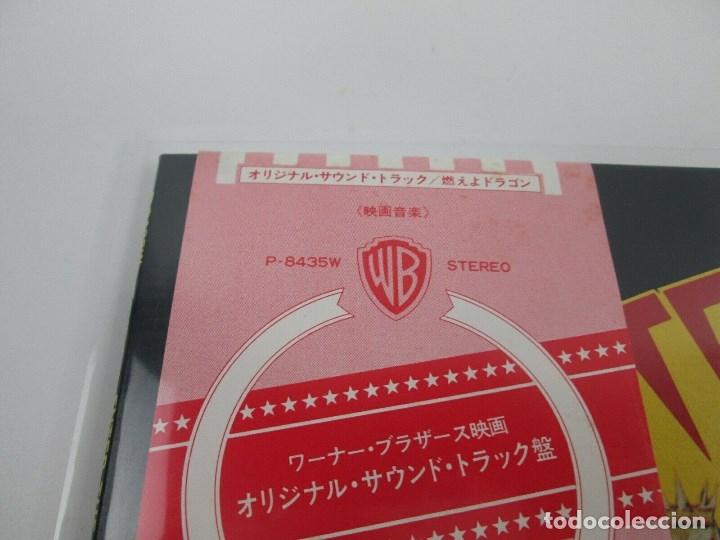 Discos de vinilo: EDICIÓN JAPONESA DE LA BANDA SONORA DE OPERACIÓN DRAGÓN DE BRUCE LEE - ENTER THE DRAGON BSO - Foto 2 - 176647755