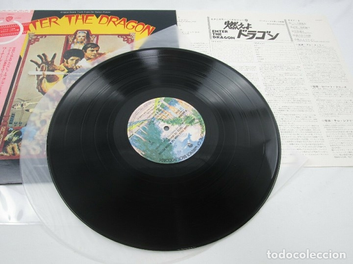Discos de vinilo: EDICIÓN JAPONESA DE LA BANDA SONORA DE OPERACIÓN DRAGÓN DE BRUCE LEE - ENTER THE DRAGON BSO - Foto 5 - 176647755