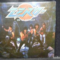 Discos de vinilo: ZERO - EN LA BATALLA - LP. Lote 176674064