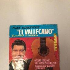 Discos de vinilo: EL VALLECANO. Lote 176722320