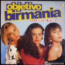Discos de vinilo: OBJETIVO BIRMANIA//MI ULTIMO FRACASO//1989//(VG+VG+).MAXISINGLE. Lote 176731375