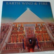 Discos de vinilo: EARTH, WIND & FIRE- ALL N ALL- SPAIN LP 1978 + ENCARTE- EXC. ESTADO.. Lote 176733894