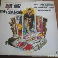 Discos de vinilo: GEORGE MARTIN - PAUL MCCARTNEY - LIVE AND LET DIE BSO RARO LP ESPAÑOL 1973 BUEN ESTADO!. Lote 176734455