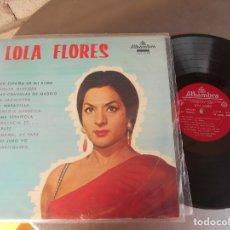 Discos de vinilo: LOLA FLORES-LP LOLA FLORES-VENEZUELA . Lote 176737338