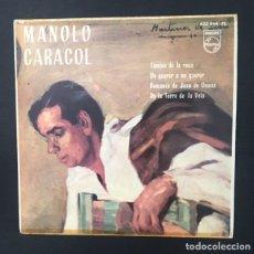 Discos de vinilo: MANOLO CARACOL - TIENTOS DE LA ROSA . Lote 176768679
