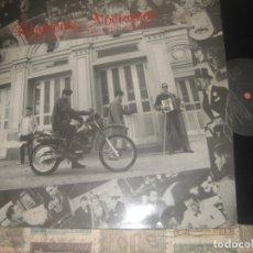 Discos de vinilo: REUNIONES NOCTURNAS. AVENTURAS EN UN CINE( 1987-MELODIAS) OG ESPAÑA. Lote 176782053