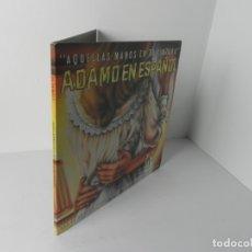 Discos de vinilo: LP ADAMO EN ESPAÑOL (AQUELLAS MANOS EN LA CINTRA)EMI -ODEON-1981 (EXCELENTE ESTADO). Lote 176797579