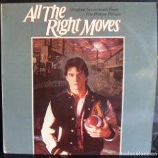 Discos de vinilo: ALL THE RIGHT MOVES/TOM CRUISE/1983/(VG+VG+). LP. Lote 176820222