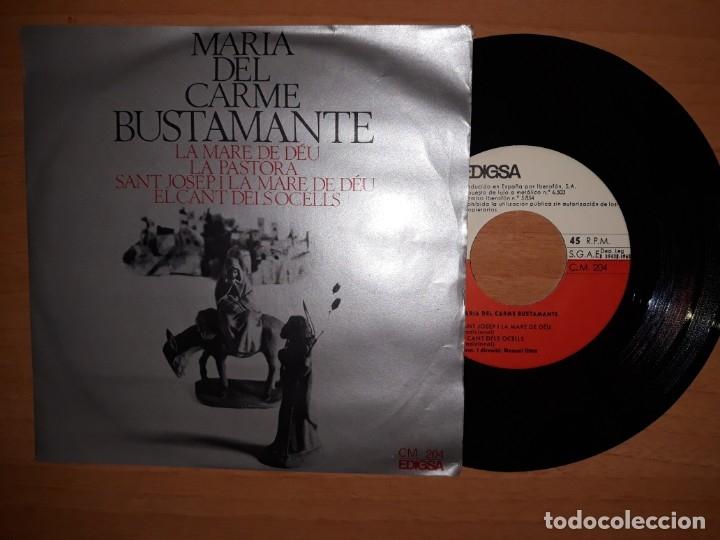 MARÍA DEL CARME BUSTAMANTE. (Música - Discos de Vinilo - EPs - Solistas Españoles de los 50 y 60)