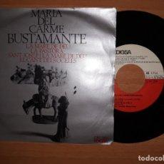 Discos de vinilo: MARÍA DEL CARME BUSTAMANTE.. Lote 176839250