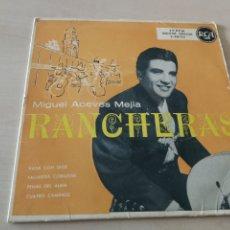 Discos de vinilo: DISCO VINILO MAXI SINGLE RANCHERAS. Lote 176848369