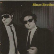 Discos de vinilo: BLUES BROTHERS BRIEFCASE + REGALO SORPRESA. Lote 176890063