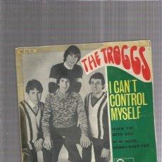 Discos de vinilo: TROGGS CONTROL MYSELF. Lote 176904662