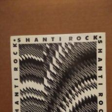 Discos de vinilo: SG SHANTI ROCK : LA BOTA + HAS PERDIDO TU CAPACIDAD ( LEHEN SARIA ). Lote 182728153