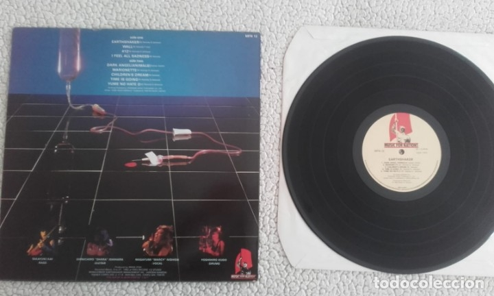 Discos de vinilo: Earthshaker. Earthshaker. Primer LP. Music for nations 1983 - Foto 3 - 176921558