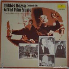 Discos de vinilo: MIKLOS ROZSA CONDUCTS HIS GREAT MUSIC FILM. Lote 176941967