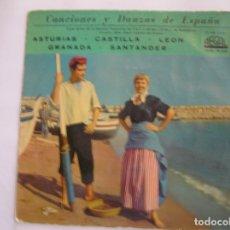Discos de vinilo: CANCIONES Y DANZAS DE ESPAÑA - REGAL 1959 - SINGLE - PL. Lote 176963965