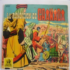 Discos de vinilo: VARIOUS ‎– LA RENDICIÓN DE GRANADA - ODEON 1960 - SINGLE - PL. Lote 176971103