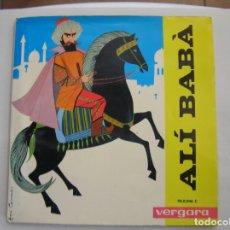 Discos de vinilo: JOSÉ Mª. SANTOS – ALÍ BABÀ - VERGARA  1963 - SINGLE - PL. Lote 176973228