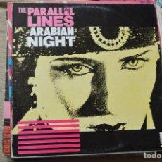 Discos de vinilo: LOTE 14 LP Y MAXI SINGLE VARIADOS. Lote 176982084