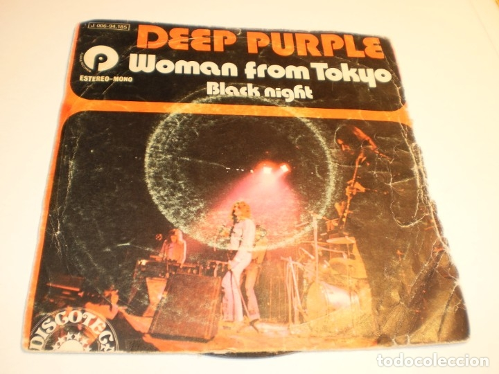 SINGLE DEEP PURPLE. WOMAN FROM TOKYO. BLACK NIGHT. EMI 1973 SPAIN (PROBADO Y BIEN) (Música - Discos - Singles Vinilo - Pop - Rock - Extranjero de los 70)