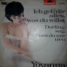 Discos de vinilo: DISCO SINGLE. Lote 177002717