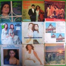 Discos de vinilo: LOTE 9 SINGLES: LAS GRECAS, LOLITA, LOS DOÑANA, LA PAQUERA, LOS DE LA TROCHA. LOS DEL CARMEN. Lote 177014922