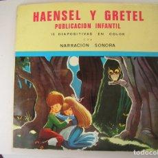 Discos de vinilo: LA TUNA DE MADRID* – CLAVELITOS / MORUCHA / LA TUNA PASA / POR EL CAMINO - DISCOPHON 1963 - SINGLE. Lote 177024220