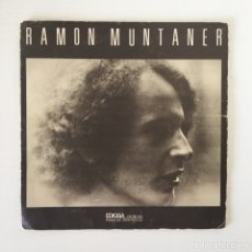 Discos de vinilo: SINGLE - RAMON MUNTANER - DECAPITACIONS XII. Lote 177069583