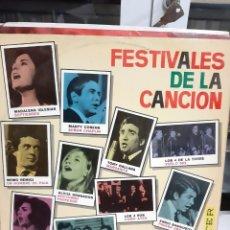 Discos de vinil: FESTIVALES DE LA CANCIÓN BELTER PALMA BENIDORM ARANDA DE DUERO MEDITERRÁNEA. Lote 177089589