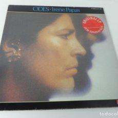 Discos de vinilo: LP IRENE PAPAS (ODAS) POLYDOR-1979 (MADE IN WEST GERMANY) EN MUY BUEN ESTADO. Lote 177096898