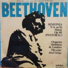 Discos de vinilo: BEETHOVEN. SINFONIA Nº 6 EN FA MAYOR OP 68 PASTORAL. ORQUESTA SINFÓNICA DE LONDRES. Lote 177126879