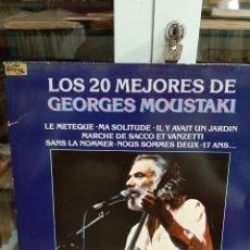 Discos de vinilo: LOS 20 MEJORES GEORGES MOUSTAKI 1969 VENDIDO OCARINA DISCOS LUGO. Lote 177178098