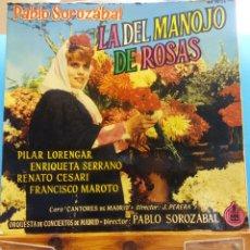 Discos de vinilo: LA DEL MANOJO DE ROSAS. PABLO SOROZÁBAL. ZARZUELAS DEL CATALOGO HISPAVOX. Lote 177179942
