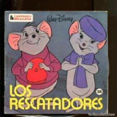 Discos de vinilo: WALT DISNEY. CUENTO DISCO BRUGUERA Nº18 LOS RESCATADORES 1977. Lote 177189408