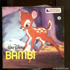 Discos de vinilo: WALT DISNEY. CUENTO DISCO BRUGUERA Nº5. BAMBI. 1967. Lote 177189915