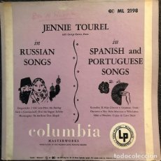 Discos de vinilo: ‎ JENNIE TOUREL IN RUSSIAN SONGS IN SPANISH AND PORTUGUSE SONGS. Lote 177204799