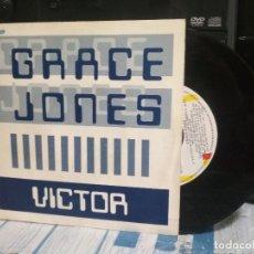 Discos de vinilo: GRACE JONES VICTOR SINGLE SPAIN 1987 PDELUXE. Lote 177211387