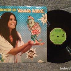 Discos de vinilo: LOS CUENTOS DE TERESA RABAL - LP MOVIEPLAY DE 1981 (INCLUYE LA NIÑA Y EL TORO, DE FRANCISCO RABAL. Lote 177215165