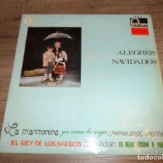 Discos de vinilo: ALEGRES NAVIDADES - VILLANCICOS FONTANA VOL 1. Lote 177230647