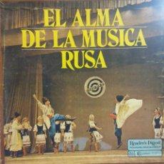 Discos de vinilo: EL ALMA DE LA MÚSICA RUSA. ESTEREO. Lote 177248457