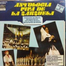 Discos de vinilo: ANTOLOGÍA VIVA DE LA ZARZUELA. GRABACION EN DIRECTO DEL ESPECTACULO DE LA PLAZA DE TOROS MONUMENTAL . Lote 177255417
