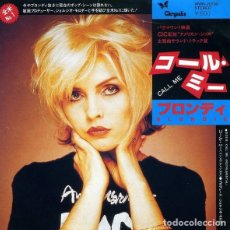 Discos de vinilo: OFERTA SINGLE JAPON BLONDIE - CALL ME. Lote 177261025