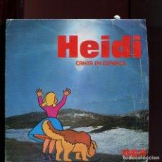 Discos de vinilo: HEIDI CANTA EN ESPAÑOL. RCA 1975. Lote 177266253
