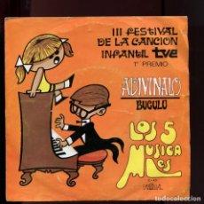 Discos de vinilo: LOS 5 MUSICALES, ADIVINALO PALOBAL 1968. Lote 177267864