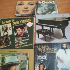 Discos de vinilo: VINILIO VARIADOS AÑOS 80 CANTANTES COMO BOD DILAN MICHAEL JACKSON ELTON JOHN Y MAS. Lote 177286682